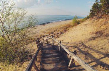 Park and Travel – за да пътувате спокойни!